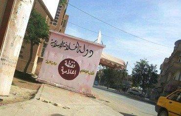 داعش تحاول منع الأخبار في الرقة