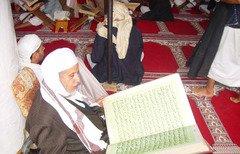 اليمن ينظم أموال الزكاة