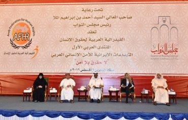 منتدى في البحرين للنظر في التهديدات الإيرانية للأمن الإقليمي