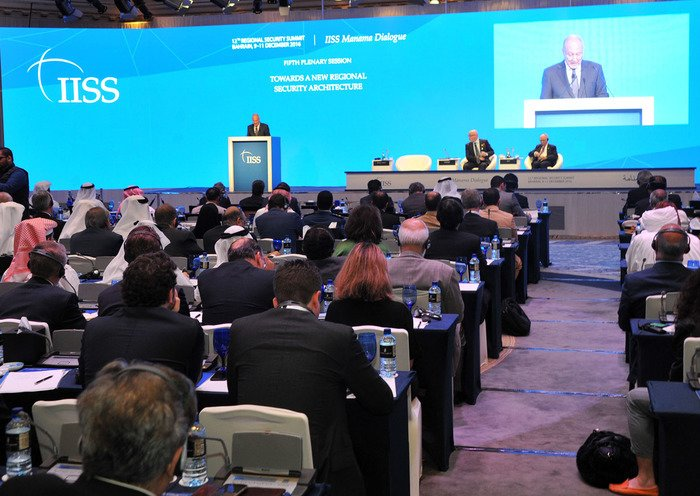 Bahrain summit calls for improved regional security co-ordination