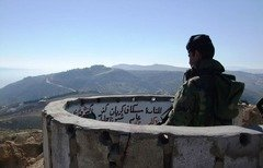 Les infractions du Hezbollah menacent la souveraineté et la prospérité du Liban