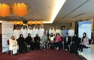 Bahrain works to promote civic discourse