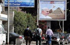 زيارة البابا فرانسيس لمصر 'بركة'