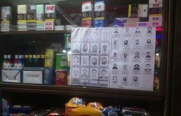 مصر تنشر صور الارهابيين المطلوبين في الاماكن العامة