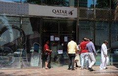 دول الخليج لا تسعى 'لتغير النظام' في قطر