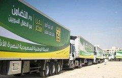 السعودية تضبط عملية جمع الزكاة خلال رمضان