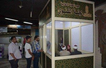 الأزهر يقيم كشكاً للفتوى داخل محطة مترو في القاهرة