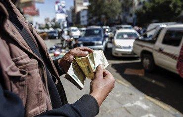 مصرف اليمن المركزي يعوّم سعر صرف الريال