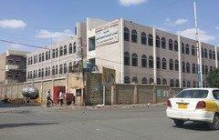 أزمة التعليم تطال 5 مليون طفل يمني