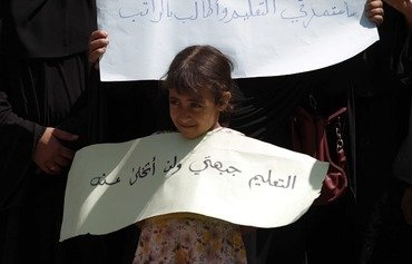 مدارس صنعاء تحت سيطرة الحوثيين مقفلة في أول يوم دراسة