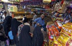 الريال اليمني يواصل انخفاضه مقابل أسعار العملات الصعبة