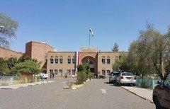 L'université de Sanaa renvoie des professeurs