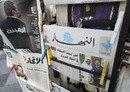 استعفای حریری تنش های منطقه ای را تشدید می کند