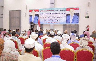 علماء الدين في اليمن يشددون على الحاجة لمكافحة الفكر المتطرف