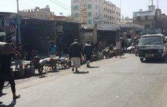 الحوثيون يرفعون أسعار المشتقّات النفطيّة