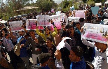 تظاهرات صنفی اعضای هیئت علمی جدید در دانشگاه صنعا