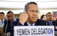 اليمن يعلن موازنة الدولة الأولى منذ 2014