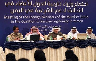 السعودية تطلق حملة إغاثة شاملة لليمن