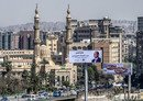 Egypt on track to hold 2018 presidential elections