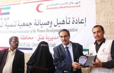 جمعية تنمية المرأة بشبوة تدعم المرأة اليمنية