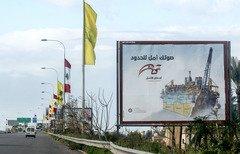 الاعتداء على مرشح شيعي معتدل في لبنان