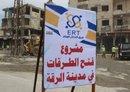 التحالف الدولي يسعى إلى المحافظة على سلامة المدنيين في سوريا