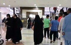 سعوديون يرحبون بالقانون الجديد لمكافحة التحرش