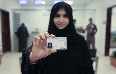 عربستان سعودی شروع به صدور گواهینامه رانندگی برای زنان می کند