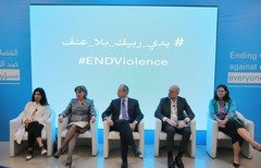 L'UNICEF Liban appelle à la fin de la discipline violente contre les enfants