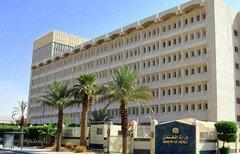 المرأة السعودية تنضم إلى مهنة جديدة بالعمل كموثقات