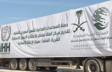 السعودية تمد يد المساعدة للاجئين السوريين