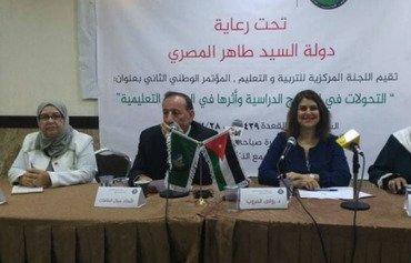 اردن در تلاش حل بحران برنامه درسی