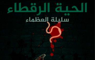 عناصر داعش مخالفت خود با یکدیگر را در فضای آنلاین نشان می دهند