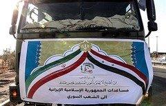 Une fondation financée par l'Iran progresse par le « soft power » en Syrie