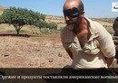 روسيا تنشر معلومات مضللة في فيديو لداعش تم التلاعب به