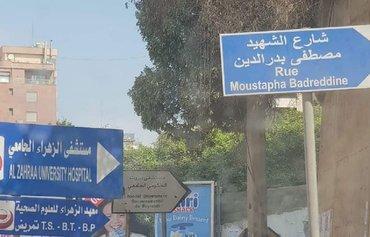 واکنش شدید نسبت به نامگذاری خیابانی در بیروت به نام قاتل الحریری