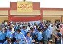 مدارس سيناء تفتح في إطار خطة للتنمية