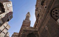 حوثی های تحت حمایت ایران یک مسجد را در ذمار یمن آتش زدند