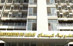 La crise du fioul s'aggrave et le Liban se prépare à des coupures de courant