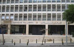 Lebanon's Central Bank governs the country's banks and ensures they adhere to international financial standards. [Junaid Salman/Al-Mashareq]