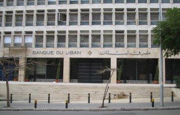 النظام المصرفي في لبنان يمتثل للقوانين المالية الدولية