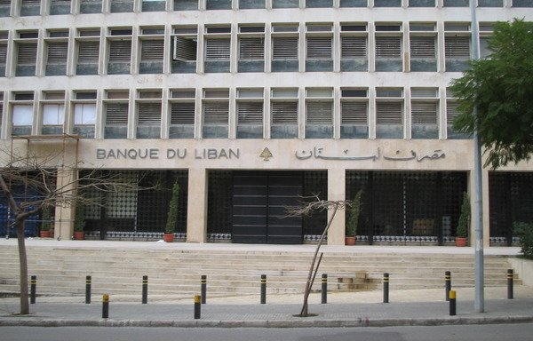 Lebanon banking system complies with international financial
