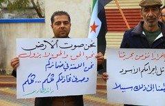 هيئة تحرير الشام تسعى للسيطرة بالكامل على إدلب