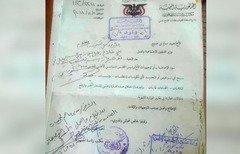 Les Houthis soutenus par l'Iran suspendent le travail de plusieurs organisations de la société civile