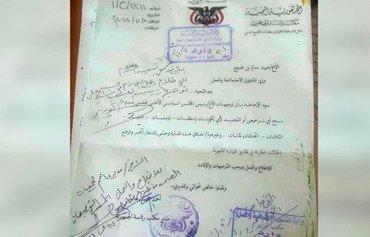 الحوثيون المدعومون من إيران يوقفون أعمال منظمات المجتمع المدني