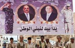 Yemenis call on authorities to wage war on ISIS
