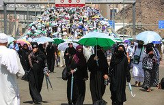 وزارة الأوقاف اليمنية  تدشن عملية التسجيل لموسم الحج
