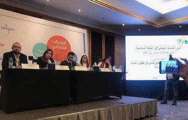 دراسة لبنانية تبحث في دور الشباب والطائفية السياسية