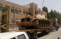 Al-Qaeda, ISIS clash in Yemen's al-Qayfa