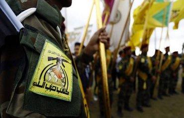 الميليشيات المدعومة من إيران في العراق تطلب 'إتاوات'